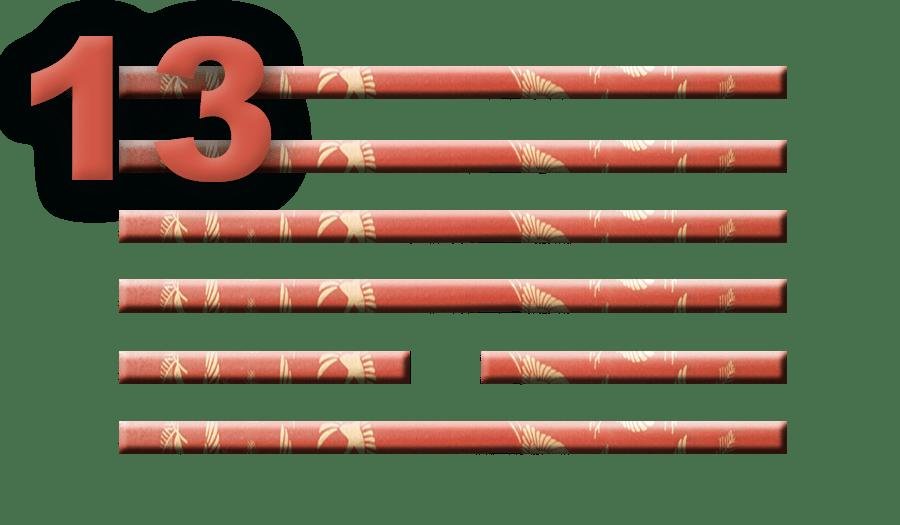 Гексаграмма 13: Соучастие