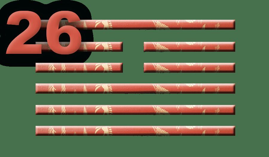 Гексаграмма 26: Сдерживание потенциала