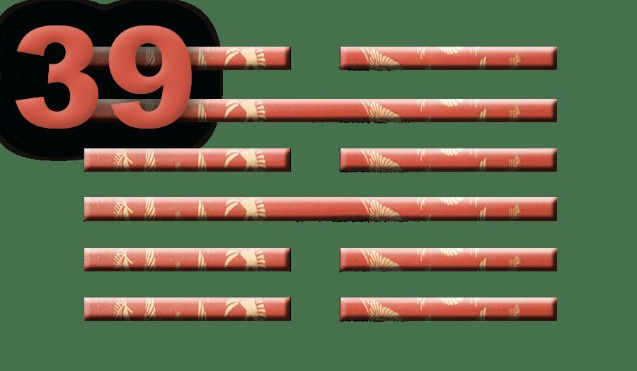 Гексаграмма 39: Временные препятствия