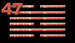 Гексаграмма 47: Подавленность
