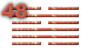 Гексаграмма 48: Колодец