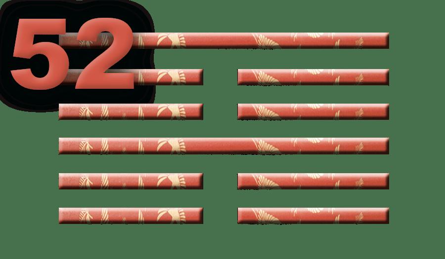 Гексаграмма 52: Сохранение