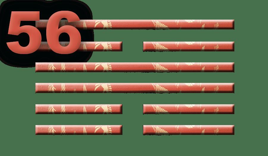 Гексаграмма 56: Странствие