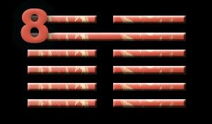 Гексаграмма 8: Совместная работа