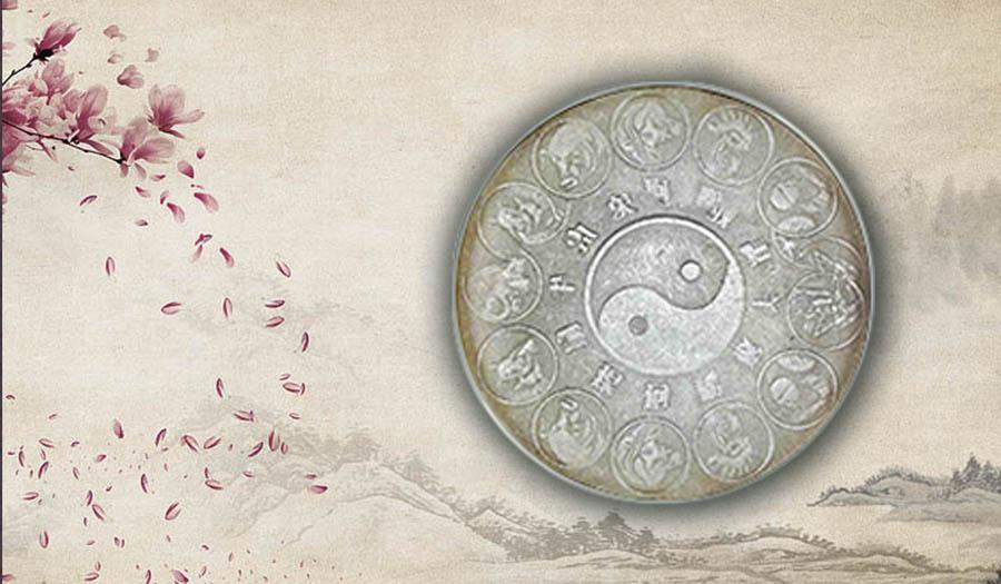Гадание Да Нет на древней китайской монете