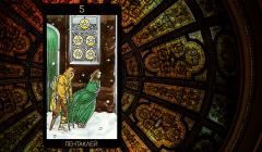 Значение карты Таро «Пятерка Пентаклей»
