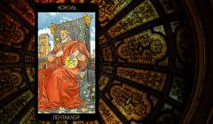 Значение карты Таро «Король Пентаклей»