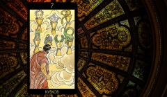 Значение карты Таро «Семерка Кубков»