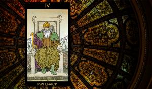 Значение карты Таро «Император»